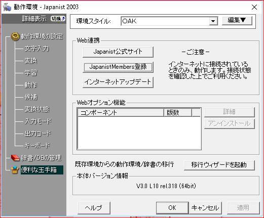 f:id:k-emu:20190612072243j:plain