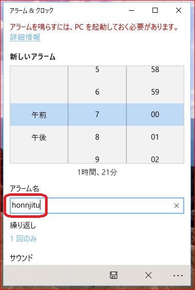 f:id:k-emu:20190612091441j:plain