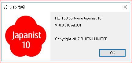 f:id:k-emu:20190612160041j:plain