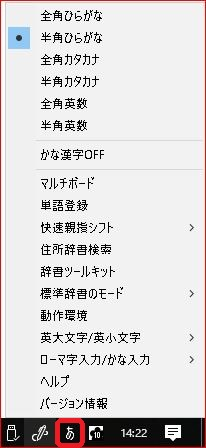 f:id:k-emu:20190612170447j:plain