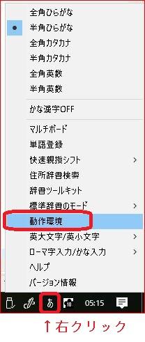 f:id:k-emu:20190613080735j:plain