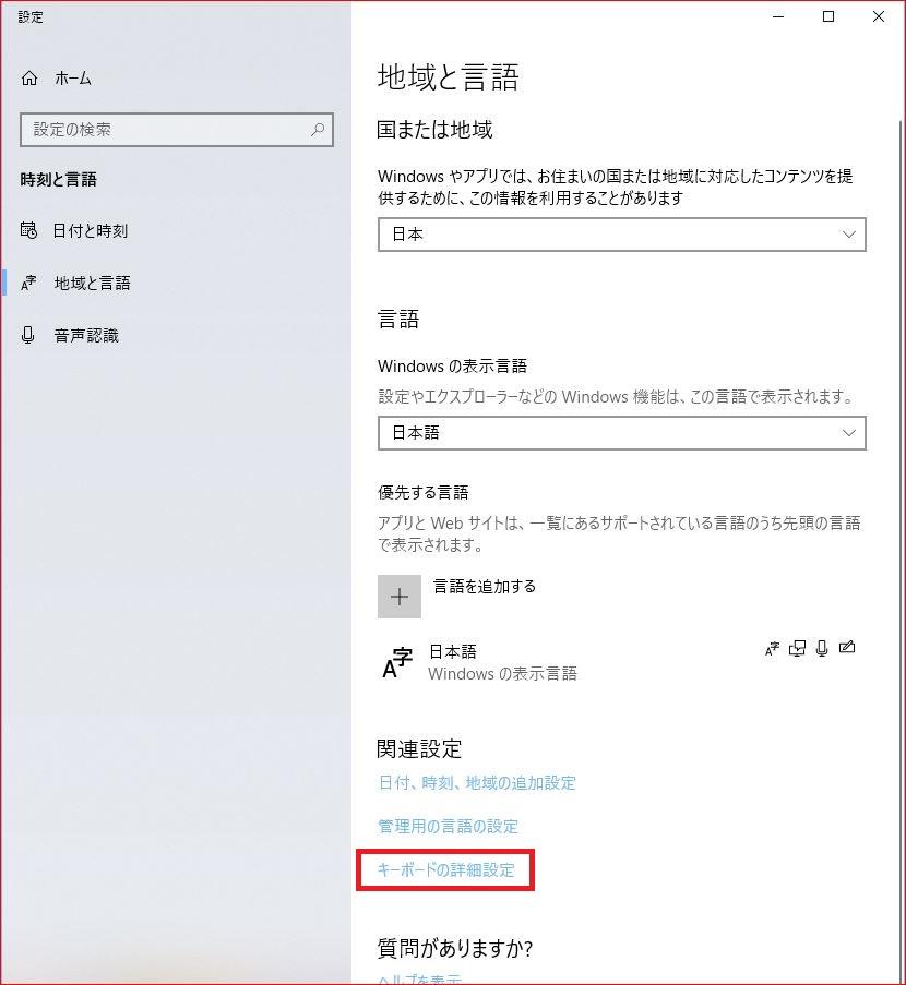 f:id:k-emu:20190614124847j:plain