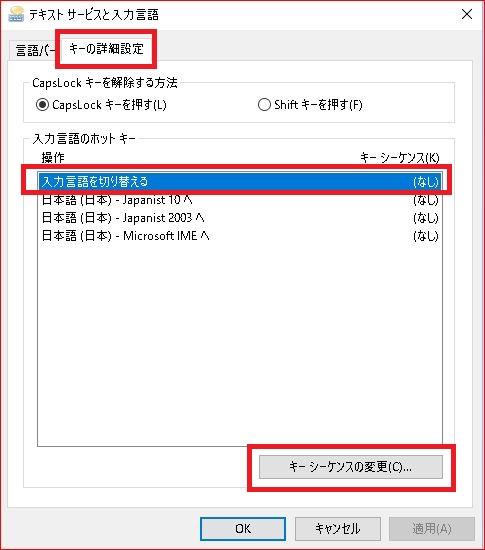 f:id:k-emu:20190614125916j:plain