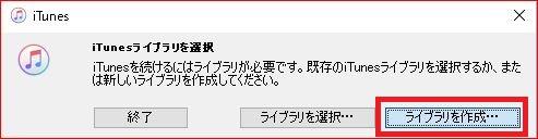 f:id:k-emu:20190618140518j:plain