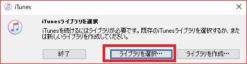 f:id:k-emu:20190618200336j:plain