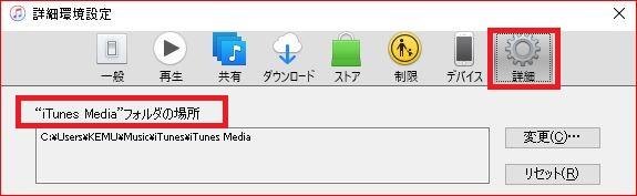 f:id:k-emu:20190618220321j:plain