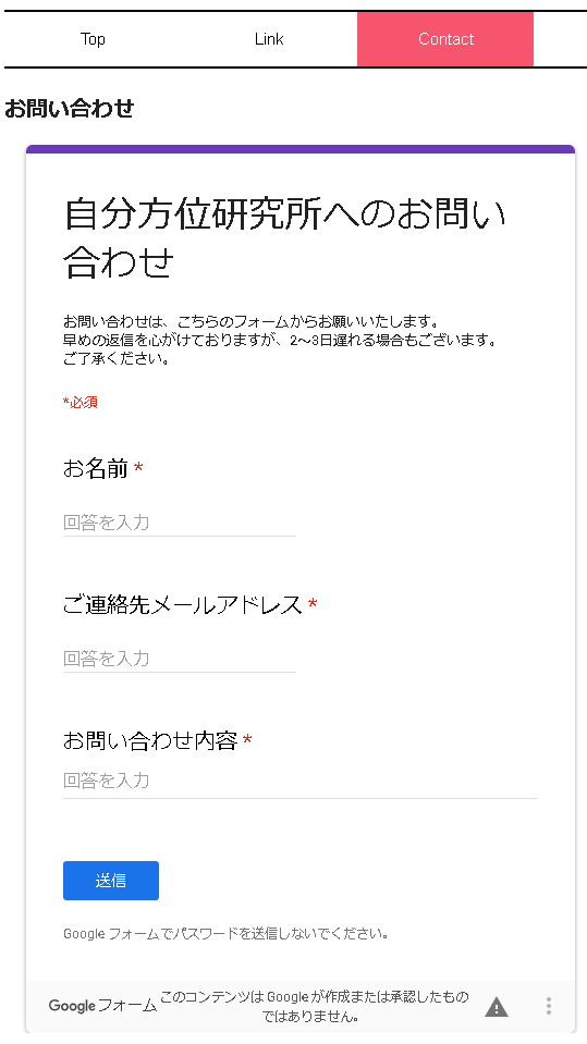 f:id:k-emu:20190705190636p:plain