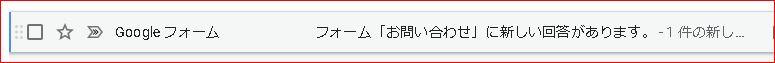 f:id:k-emu:20190705235014j:plain