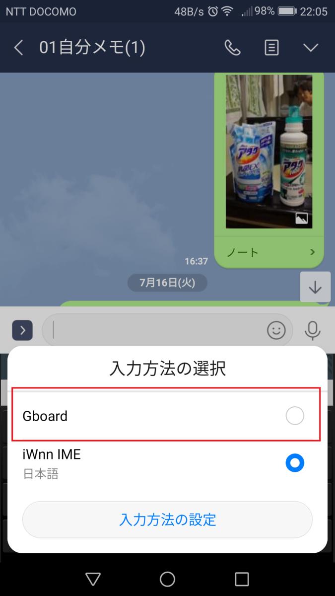 f:id:k-emu:20190726231739p:plain