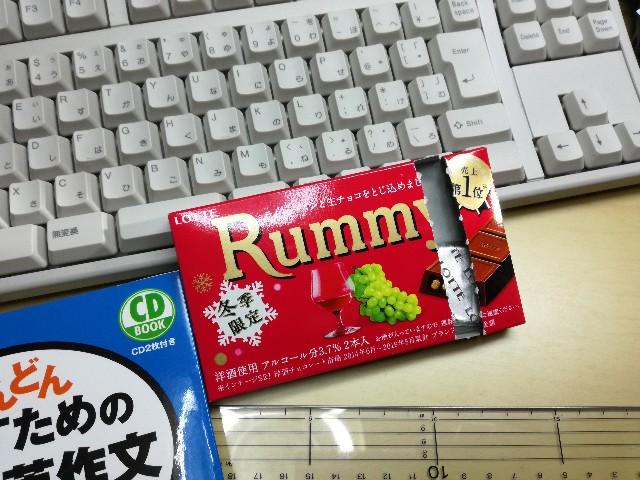 f:id:k-emu:20191107230115j:image
