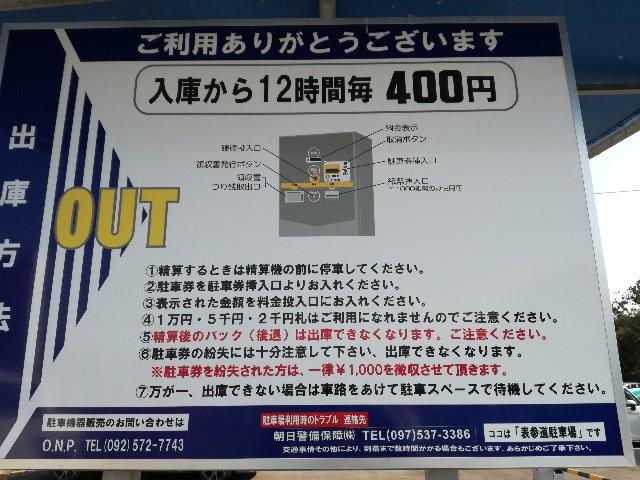 f:id:k-emu:20200109223158j:image