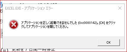 f:id:k-emu:20200116195614j:plain