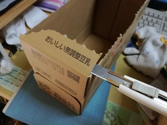 f:id:k-emu:20200205234213j:image