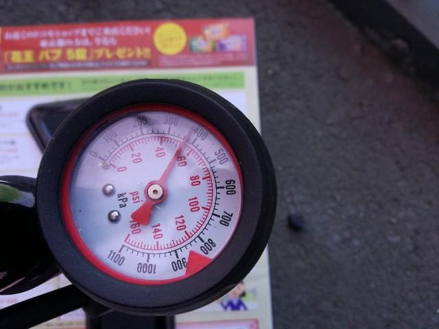 f:id:k-emu:20200211225024j:image