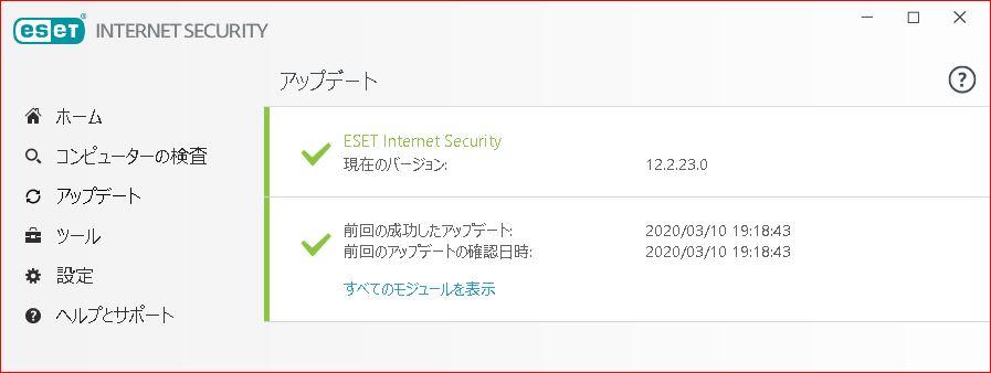 f:id:k-emu:20200310193448j:plain