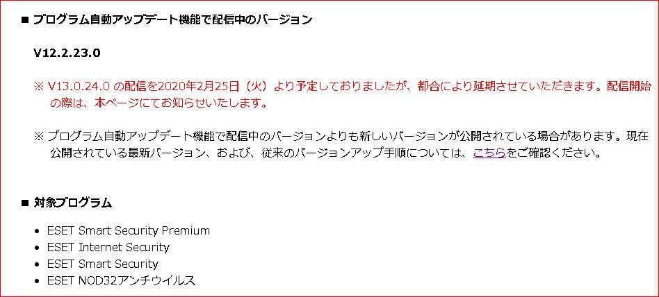 f:id:k-emu:20200310203846j:plain