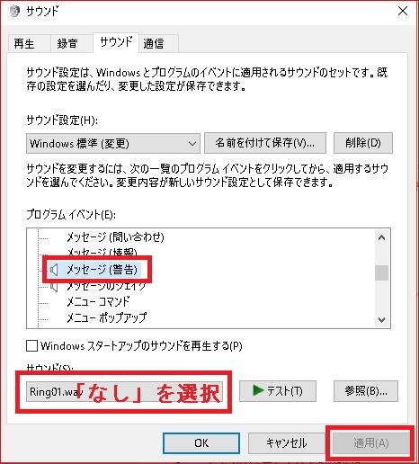 f:id:k-emu:20200329221148j:plain
