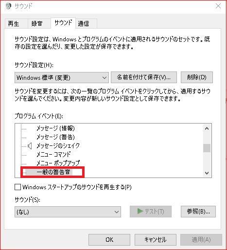 f:id:k-emu:20200329221333j:plain