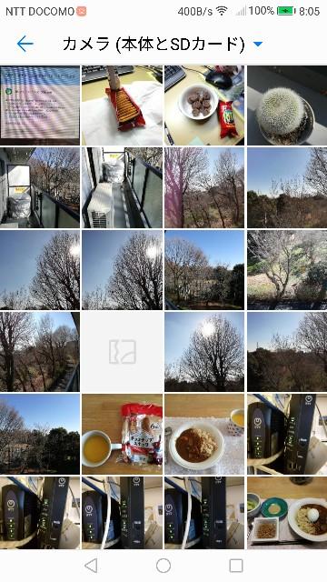 f:id:k-emu:20200402080637j:image