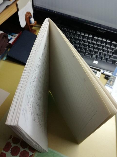 f:id:k-emu:20200412231343j:image