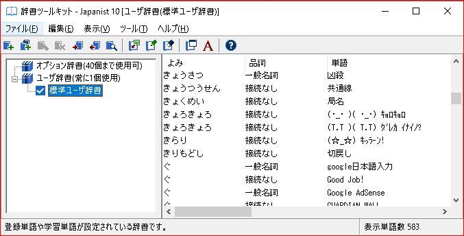 f:id:k-emu:20200414221811j:plain