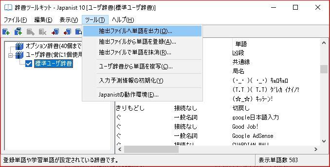 f:id:k-emu:20200414222815j:plain