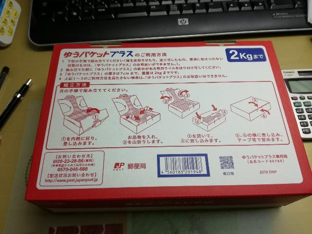 f:id:k-emu:20200423184818j:image