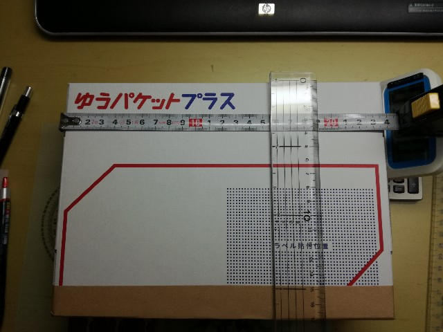 f:id:k-emu:20200423185024j:image