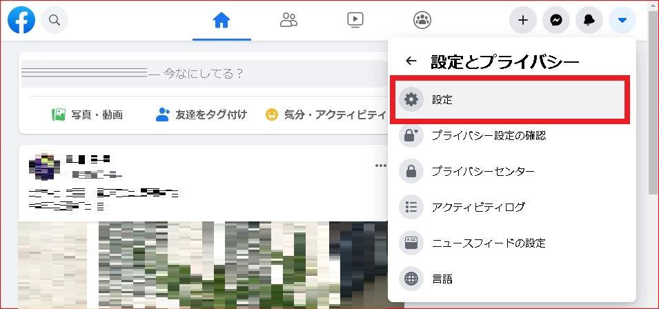 f:id:k-emu:20200427182748j:plain