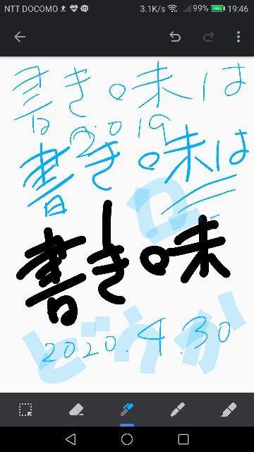 f:id:k-emu:20200430222955j:image