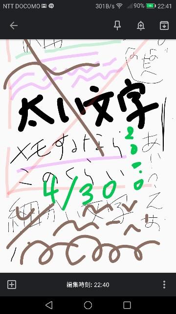 f:id:k-emu:20200430224517j:image