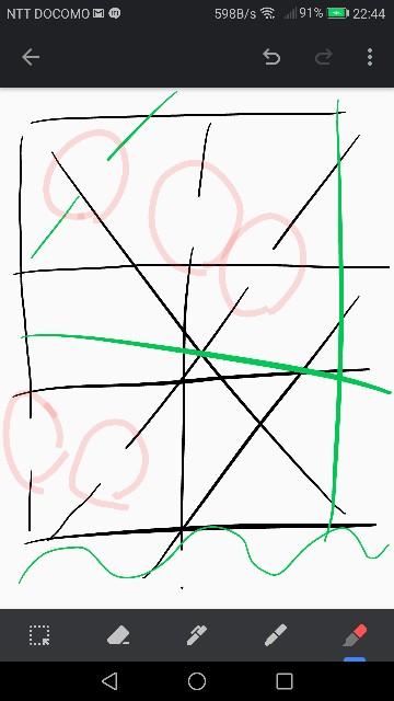 f:id:k-emu:20200430224532j:image