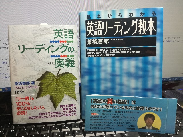 f:id:k-emu:20200513172109j:image