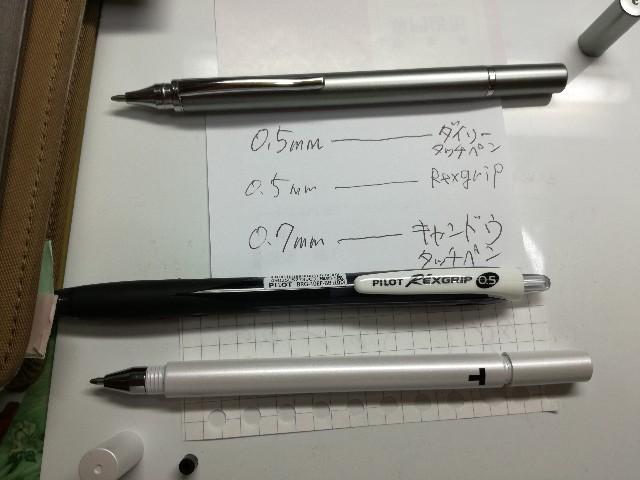 f:id:k-emu:20200515210425j:image