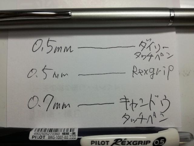f:id:k-emu:20200515210441j:image