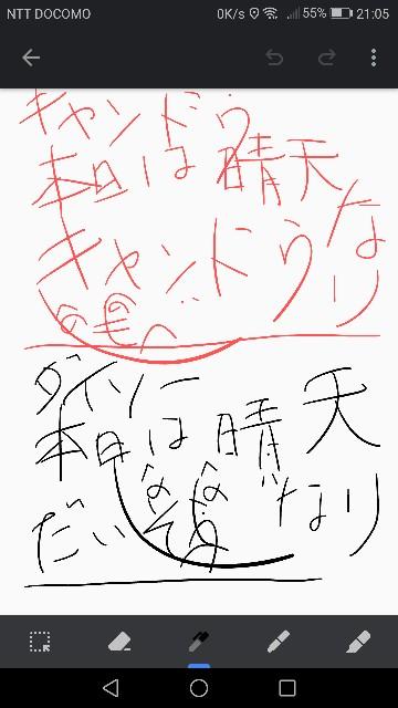 f:id:k-emu:20200515210747j:image