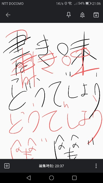 f:id:k-emu:20200515210759j:image