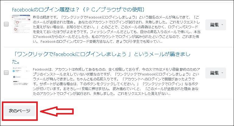 f:id:k-emu:20200516215705j:plain