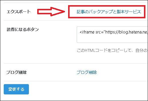 f:id:k-emu:20200516222158j:plain