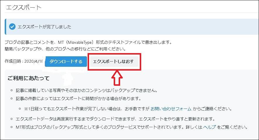 f:id:k-emu:20200516222446j:plain