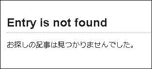f:id:k-emu:20200516230714j:plain