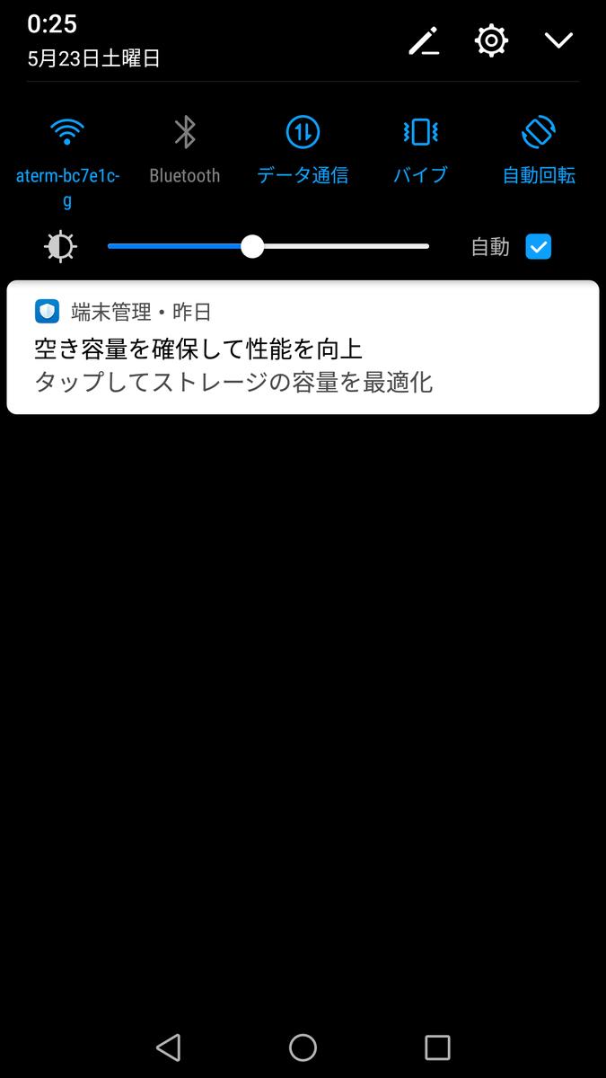 f:id:k-emu:20200527214209p:plain