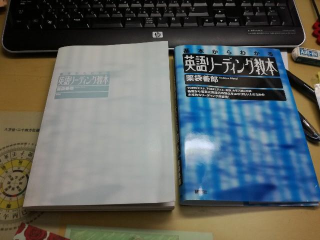 f:id:k-emu:20200601220200j:image