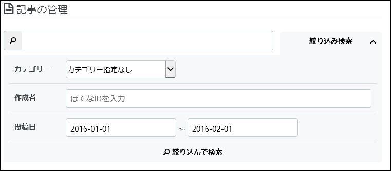 f:id:k-emu:20200608222737j:plain
