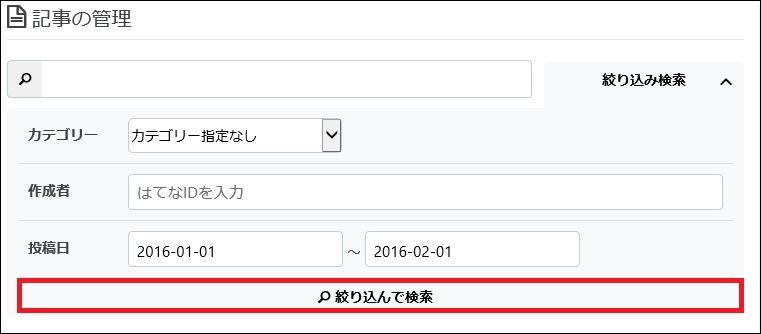 f:id:k-emu:20200609221819j:plain
