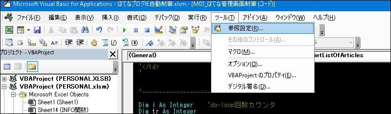 f:id:k-emu:20200611223236j:plain