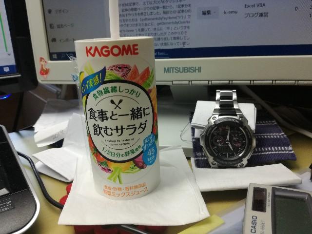 f:id:k-emu:20200623220111j:image