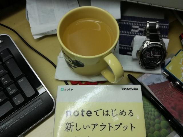 f:id:k-emu:20200627222301j:image