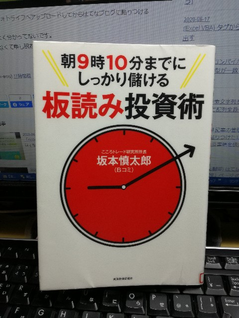 f:id:k-emu:20200630211002j:image