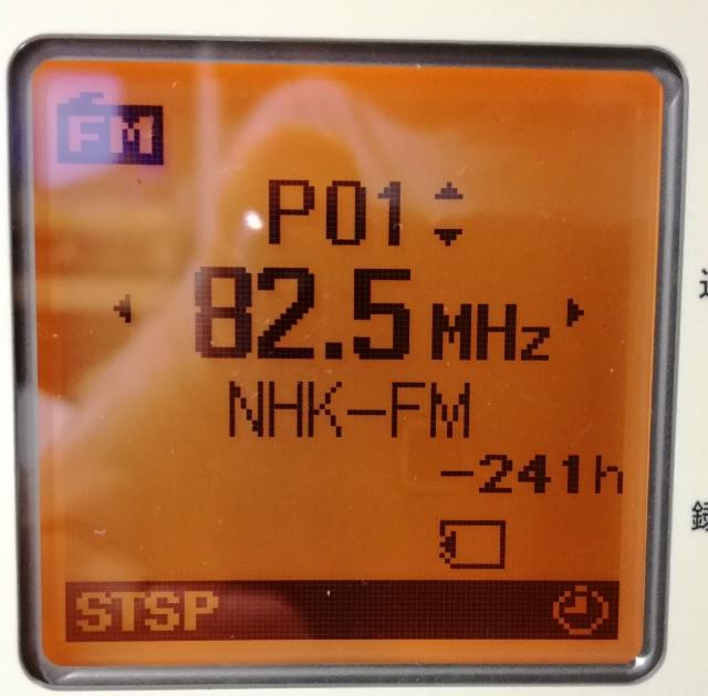f:id:k-emu:20200706211419j:image